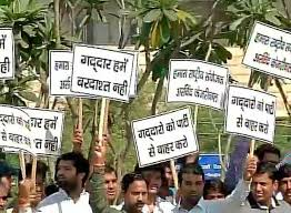Can any one identify them are they AAPians, will a party worker who is a sincere worker of AAP stoop to levels like this. The MLAs were used as agents to bring mobs and fund placards and carry fake protests and slogan calling against Yogender Yadav. Why were they organised, why was the list a support to resolution to sack YY PB pre made, what was the fear of Arvind cotry and why the  voices of democracy trarashed by Bouncers. Can we expect YY and PB and Gandhi or Anand to lie. But we can surely not trust Sisodia, Sanjay Singh, and the cotry.