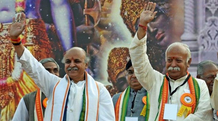 togadia-bhagwat-l