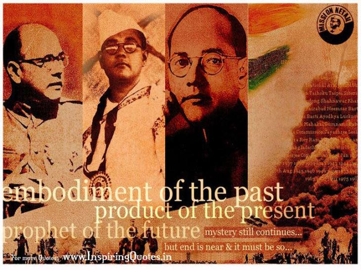 Netaji-Subhash-Bose-Quotes-Thoughts-Sayings-Images-Wallpapers-Photos-Pictures