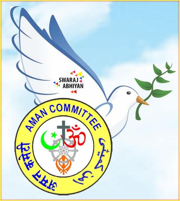 logo 1-7-2016